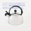 Чайник нерж. 2,5л  со свистком VETTA RWK007/847-004