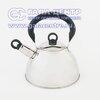Чайник нерж. 2,5л  со свистком VETTA RWK026/847-006 (12)