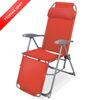 Кресло-шезлонг складное с подножкой К3