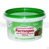Растворин Плодово-ягодный 0,5 кг г. Буй 150790 (12)
