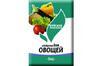 Удобрение д/овощей 1кг Буйские удобрения (30)