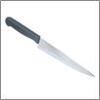Нож кухонный 18см универс МАСТЕР пл. ручка.803-265 (12)