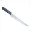 Нож кухонный 20см универс МАСТЕР пл. ручка.803-266 (12)