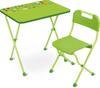 Комплект детск. складной АЛИНА 2 (стол+стул) (ЛДСП) КА2