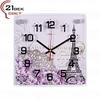 Часы настенные 21 век 2525-1240