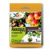 СЗР Аккорд JOY, амп 1 мл (средство защиты растений) 130914 (50)