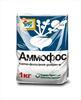 """Удобрение """"Аммофос"""" JOY, 1 кг 130983 (20)"""