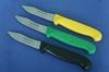 Нож 7,5см/18см д/чистки овощей Туд Вача С760