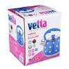 """Чайник нерж. 2.0л """"Горошек"""", синий, индукция VETTA  847-063 (1)"""