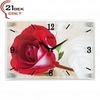 Часы настенные 2030-27