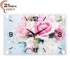 Часы настенные Нежные розы 2030-23