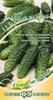 Огурец Зеленый экспресс F1 10 шт, автор. Н14