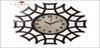 Часы настенные ПАТИНА 4945-101
