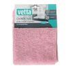 Салфетка из микрофибры для сухой уборки, 30х40см, 300 г/кв.м. 4цв VETTA 448-171 (12)