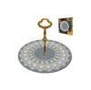 Блюдо стекл. Круглое на ножках LARANGE d 285 мм (стекло 4мм) 108-1360 КВ