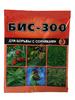 Бис-300 ВХ амп 4мл от сорняков (150)