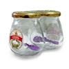 Набор банок д/хранения специй 2пр 0,26мл стекл. Соль и Перец №4 626-064 КВ