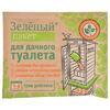 Пакет зеленый для дачного туалета 112, 30гр, порошок 189-008