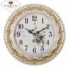 Часы настенные Полевые цветы 3825-003