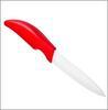 Нож керам.лезв. 10см ПРОМО SATOSHI 803-134