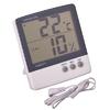 Термометр электр. 2 режима с уличн. датчиком пластик 10,8*10см 473-014
