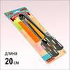 Щипцы д/пирожных AN50-45 (24)