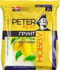 Грунт ПИТЕР ПИТ хобби ЦИТРУС 2л (10)